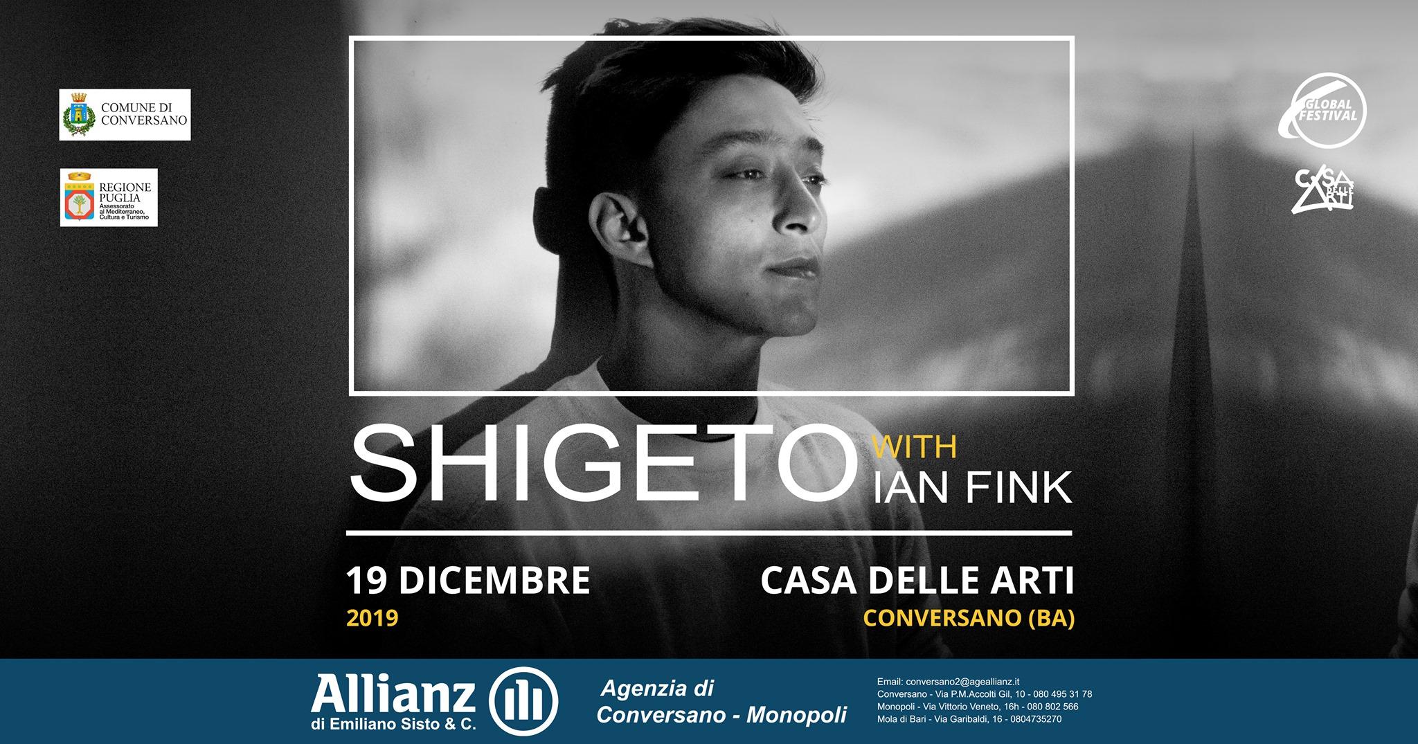 Shigeto (live duo with Ian Fink)
